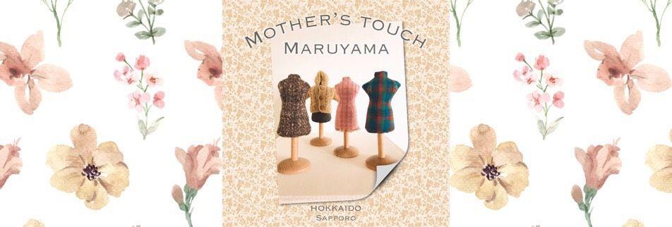 札幌円山/オーダーメイドセーター/マザーズタッチ マルヤマ